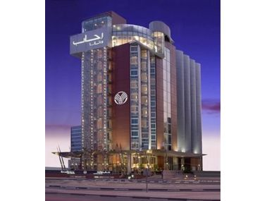 Rihab Rotana Suites (Classic Studio) (AC039)